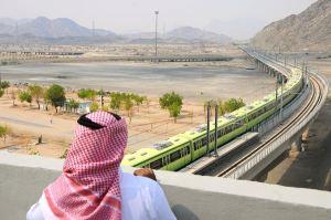Mecca-KSA-AFP